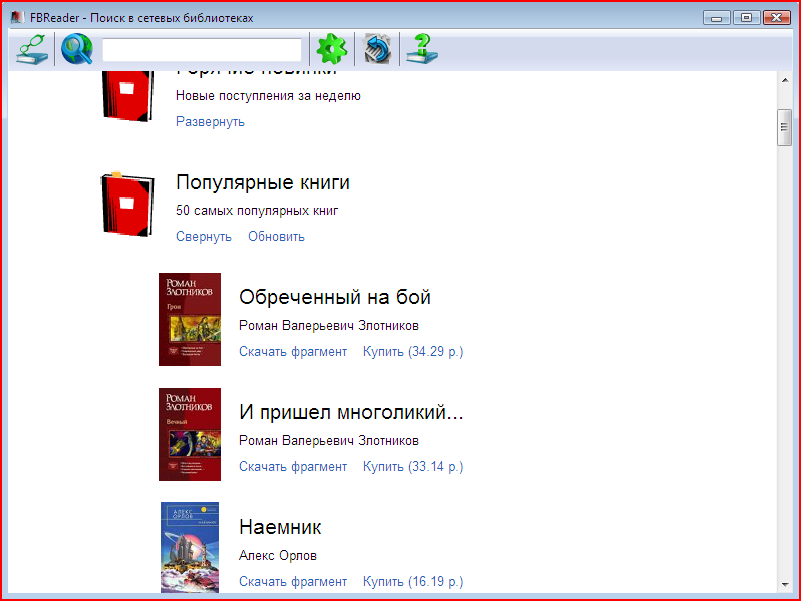 Fb Reader Windows img-1